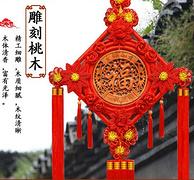 中缘结  原色桃木壁挂中国结