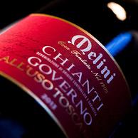 GIV 最高级DOCG 干红葡萄酒750ml
