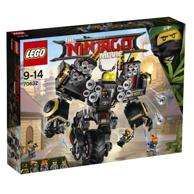 Prime会员:LEGO 乐高 Ninjago 幻影忍者系列 70632 阿刚的地震机甲