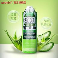 Alovivi 皇后 芦荟精华露 500ml