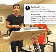 央视上榜品牌!阿里智能合作款,亿健 Magic精灵 家用AI智能语音跑步机