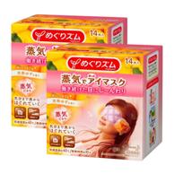 Prime会员:花王蒸汽眼罩 柚子香味 14片*2