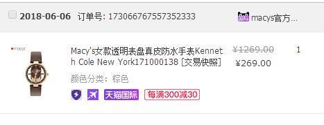 手表 Kenneth Cole New 女士手表 100金币晒单 买手党-买手聚集的地方