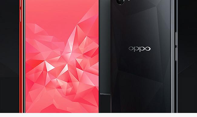 OPPO A3 超视野全面屏 4GB+128GB 全网通 1699元包邮 买手党-买手聚集的地方