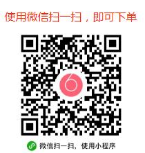 自带红绿灯的 Handhelditems 男士 LED 纯棉T恤 12美元约¥80 买手党-买手聚集的地方