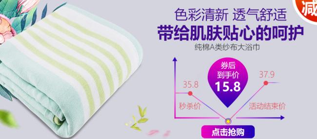 4日0點:京東 三利毛巾 超級品類日 可領滿29-20元券、9.9元搶3條純棉毛巾 買手黨-買手聚集的地方