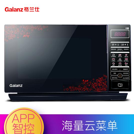 14日0点: Galanz 格兰仕 23L 光波炉HC-83503FB 499元(长期售价659元) 买手党-买手聚集的地方