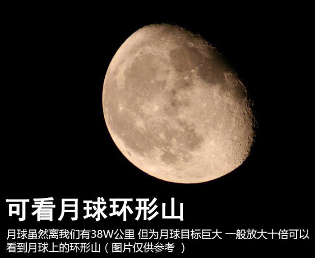 可看月球环形山,观测变拍照!宏臣单筒手机望远镜 券后69元包邮送手机夹(京东220元) 买手党-买手聚集的地方