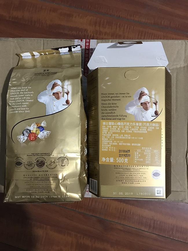 第75期团购,LINDOR瑞士莲 金装 5种口味软心巧克力(附不同品牌对比) 130金币晒单 买手党-买手聚集的地方