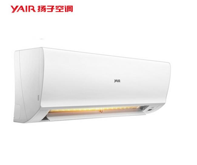 日立压缩机:Yair 扬子 壁挂式空调 KFRd-35GW/080-E3 双重优惠后1599元包邮(天猫类似配置约2000元) 买手党-买手聚集的地方