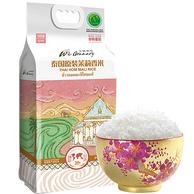 双11预售:泰国原装进口 乌汶府茉莉香米大米10斤