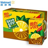 限地区: 维他柠檬茶250ml*16盒 *5件