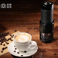 双11预售:红点大奖 STARESSO 便携手压式咖啡机
