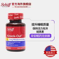 美国进口Schiff褪黑素50粒