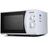 6日0点:持平最低价,Panasonic 松下 NN-GM333W 微波炉 23L