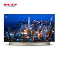 双11预售: SHARP 夏普 LCD-70TX85A 70英寸 4K液晶电视