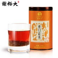 双11预售:中华老字号 谢裕大 祁门红茶高香茶 210g