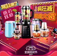 双11预告:天猫 奥克斯厨房电器旗舰店