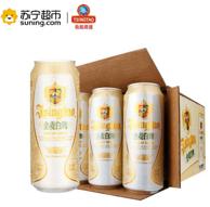 青岛 全麦白啤 啤酒500ml*12罐*3件