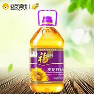 福临门 葵花籽油 4.5L*4件
