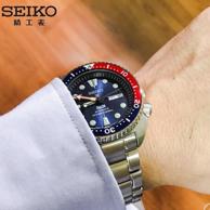 Seiko 精工 Prosrex系列 男士机械表SRPA21J1