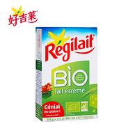双11预告:Regilait 瑞记有机脱脂奶粉250g