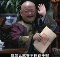 买手党折扣实时直播:京东400-40全品券!主板显卡每满99-50!