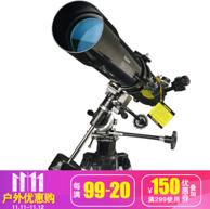 新低:Celestron 星特朗 PowerSeeker 80EQ 天文望远镜