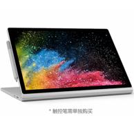 新品:Microsoft 微软 Surface Book 2 13.5英寸 笔记本电脑