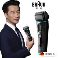 10号:Braun 博朗 Series 5系 5040s  电动剃须刀