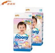 Moony 尤妮佳 婴儿纸尿裤 L54片*2 *2件