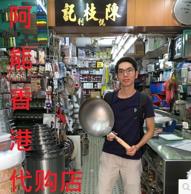 百元铁锅  其貌不扬  为何爆卖
