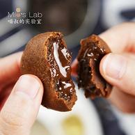 喵叔的實驗室銷量王 巧克力爆漿曲奇
