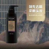 畅销80个国家!LYNX 凌仕 男士 清爽去屑 洗发水380ml*3件