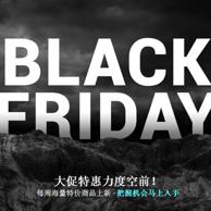 wiggle中国 全场运动服饰黑五阶梯满减