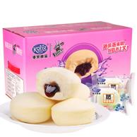 限地区:蓝莓夹心 港荣 蒸蛋糕1kg