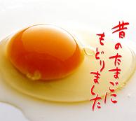 日本配方,可生食!兰皇 鲜鸡蛋 30枚
