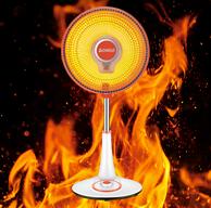 可升降摇头!志高 大号 小太阳取暖器ZNT-08JH88