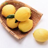 过万好评!心柠 安岳 新鲜黄柠檬 4斤装