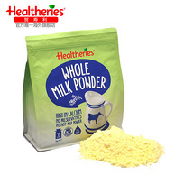 新西兰进口 Healtheries 贺寿利 全脂高钙奶粉1000g