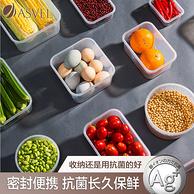 阿司倍鹭 Asvel 银离子抗菌 塑料保鲜盒