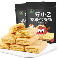 安小乙 方块酥咸蛋黄饼干 100g*2包