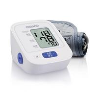 历史新低!Omron 欧姆龙 HEM-7120 上臂式电子血压计