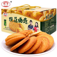 20w好评!豫吉 猴菇 曲奇/苏打 饼干 4斤