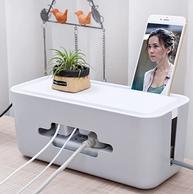 告別雜亂!EUIN優品居 桌面電源線充電器收納盒