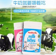 嚼着吃的牛奶!Healtheries 贺寿利 高含钙 奶片50片