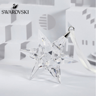 历史新低 Swarovski 施华洛世 2017 限量版小星星挂饰