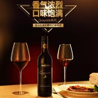 新低:澳洲 Hardys 夏迪 凯港 赤霞珠红葡萄酒750ml *5件