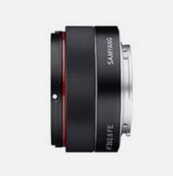 黑五促销:Samyang 三洋 AF 35mm f/2.8 FE 定焦镜头