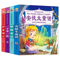儿童读物:经典 童话故事书 4本加厚装 共214个故事